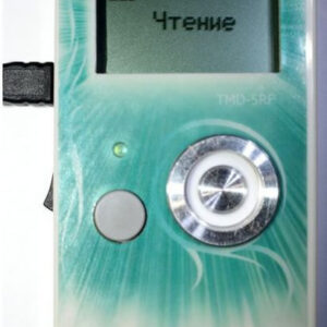 Универсальный дубликатор домофонных ключей Тмд 5 proxi